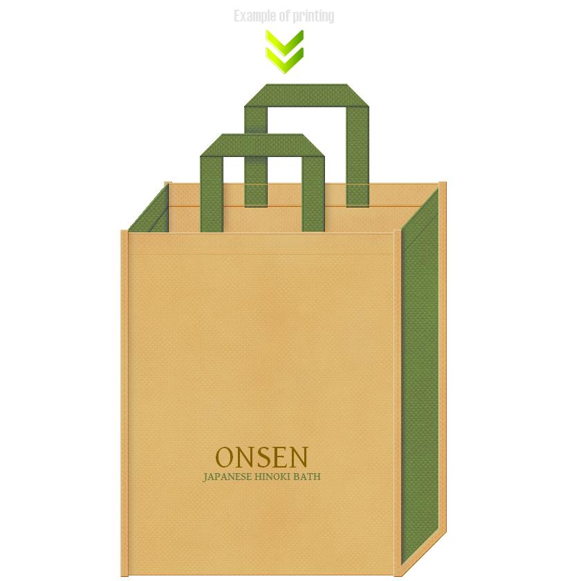 旅館・檜風呂のバッグノベルティ、民芸品のショッピングバッグにお奨めの不織布バッグデザイン。