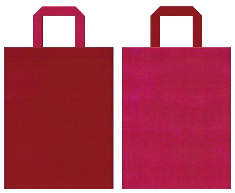 成人式・ひな祭り・七五三・和風催事にお奨めの不織布バッグデザイン:エンジ色と濃いピンク色のコーディネート