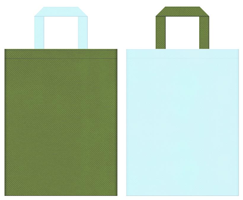 不織布バッグの印刷ロゴ背景レイヤー用デザイン:草色と水色のコーディネート:和風庭園・ビオトープのイベントにお奨めの配色です。