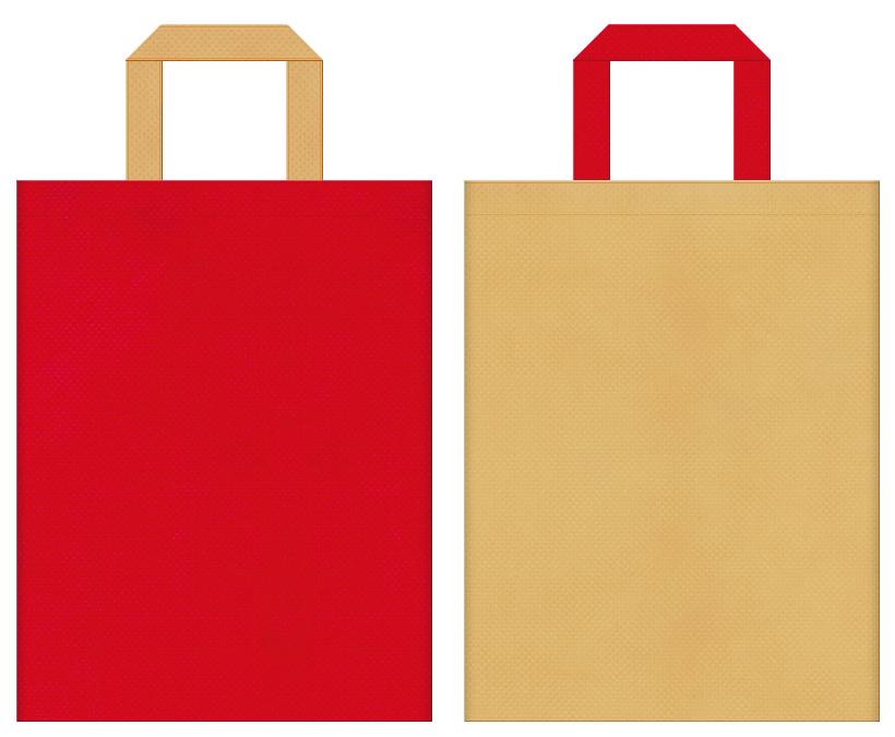 赤鬼・節分・大豆・一合枡・野点傘・茶会・御輿・お祭り・和風催事にお奨めの不織布バッグデザイン:紅色と薄黄土色のコーディネート