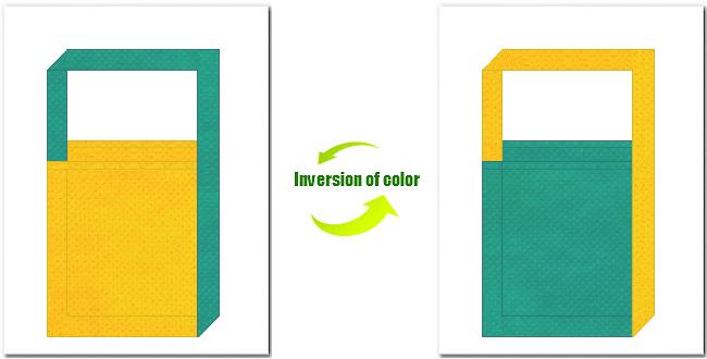 黄色と青緑色の不織布ショルダーバッグのデザイン:ゲーム・テーマパークにお奨めの配色です。