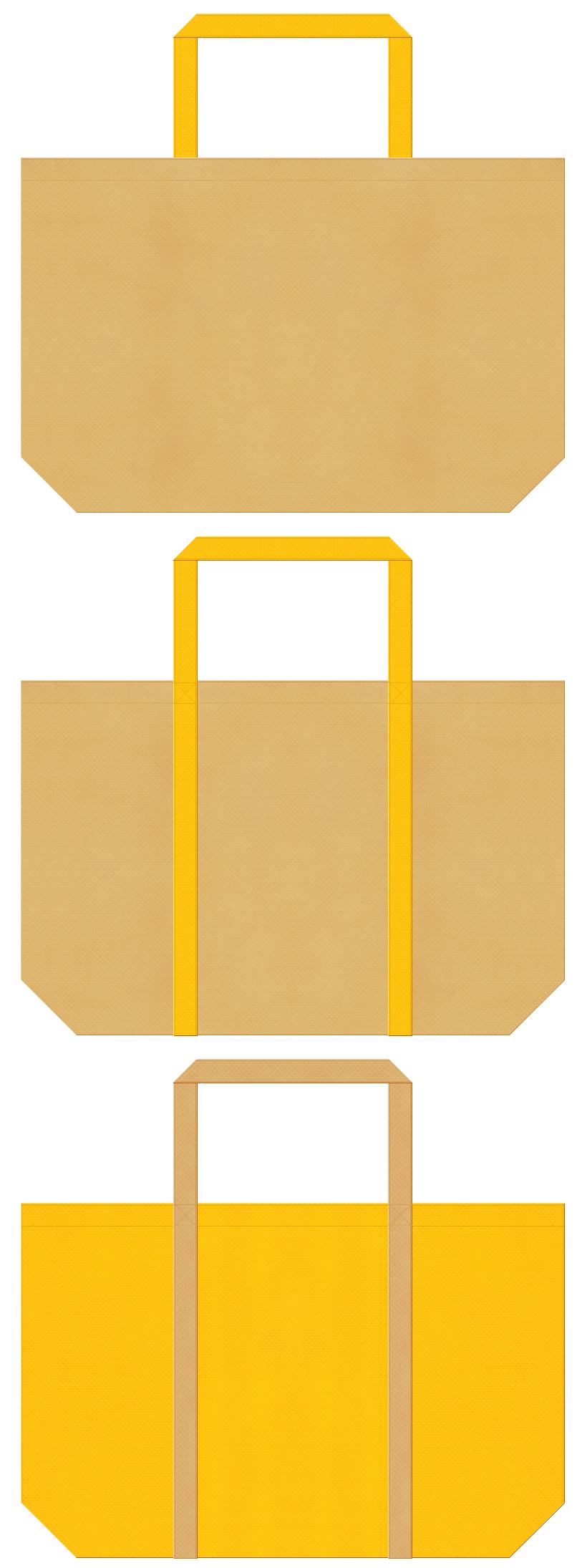 薄黄土色と黄色の不織布ショッピングバッグデザイン。ピーナツバター風