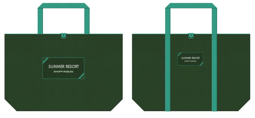 濃緑色・深緑色と青緑色の不織布バッグデザイン:避暑地のショッピングバッグ