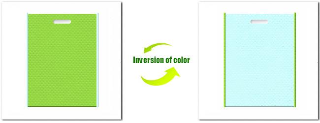 不織布小判抜き袋:No.38ローングリーンとNo.30水色の組み合わせ