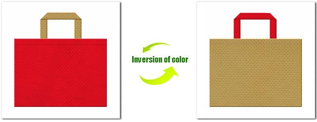 紅色と金黄土色の不織布バッグコーディネート