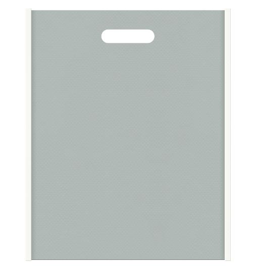 コアラ風配色の不織布バッグ小判抜きデザイン:メインカラーグレー色とサブカラーオフホワイト色