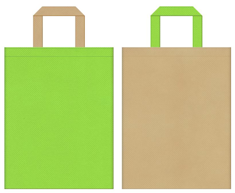 不織布バッグの印刷ロゴ背景レイヤー用デザイン:黄緑色とカーキ色のコーディネート:牧場のイベントにお奨めの配色です。