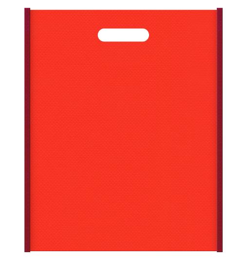 ハロウィンギフトにお奨めの不織布小判抜き袋デザイン。メインカラーオレンジ色とサブカラーエンジ色