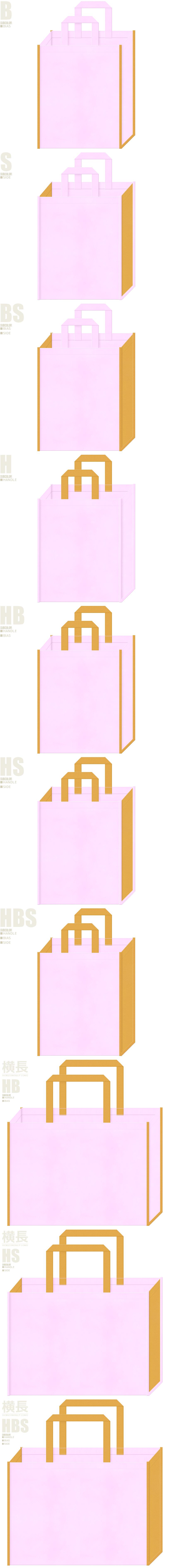 明るめのピンク色と黄土色、7パターンの不織布トートバッグ配色デザイン例。girlyな不織布バッグにお奨めです。