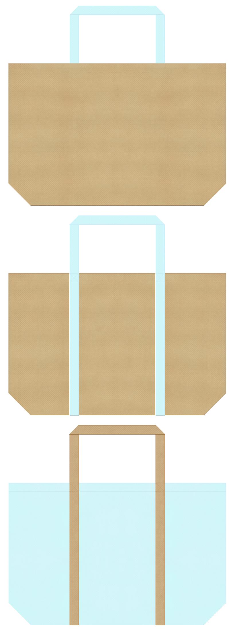 カーキ色と水色の不織布ショッピングバッグデザイン。
