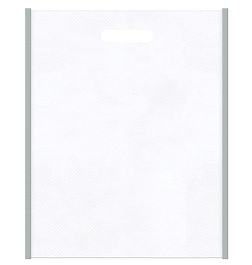 セミナー資料配布用にお奨めの不織布小判抜き袋デザイン:メインカラー白色、サブカラーグレー色