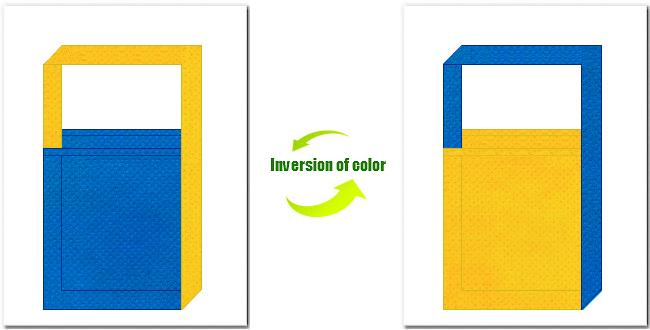 不織布ショルダーバッグのデザイン:不織布No.22スカイブルーと不織布No.4パンプキンイエローの組み合わせ