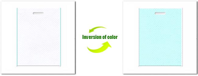 不織布小判抜き袋:No.15ホワイトとNo.30水色の組み合わせ