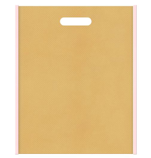 セミナー資料配布用のバッグにお奨めの不織布小判抜き袋デザイン:メインカラー薄黄土色、サブカラー桜色