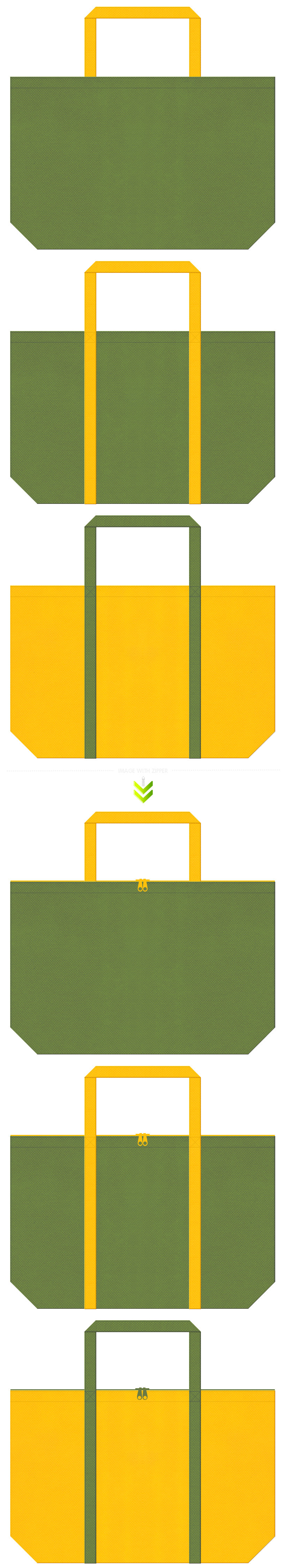 草色と黄色の不織布バッグデザイン。栗入りの抹茶ぜんざい風で、和菓子・和雑貨のショッピングバッグにお奨めです。