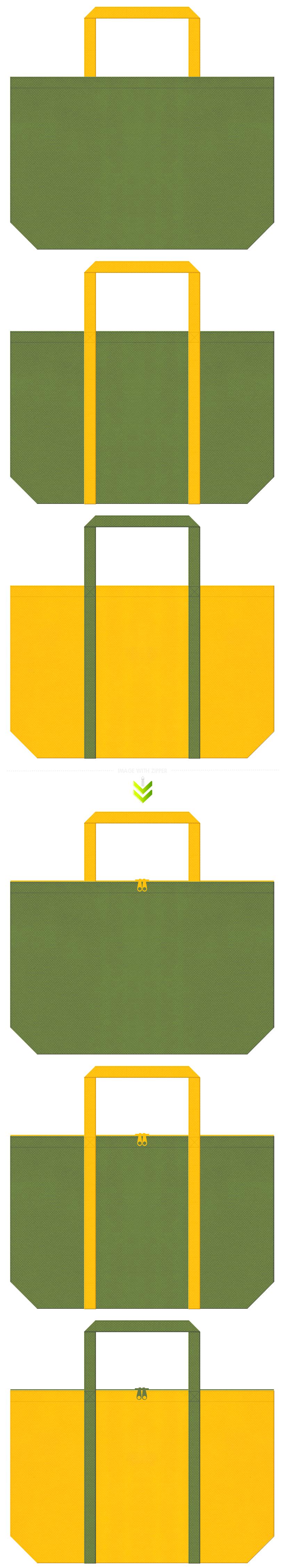 栗・宇治抹茶・スイーツ・和菓子のショッピングバッグにお奨めの不織布バッグデザイン:草色と黄色のコーデ