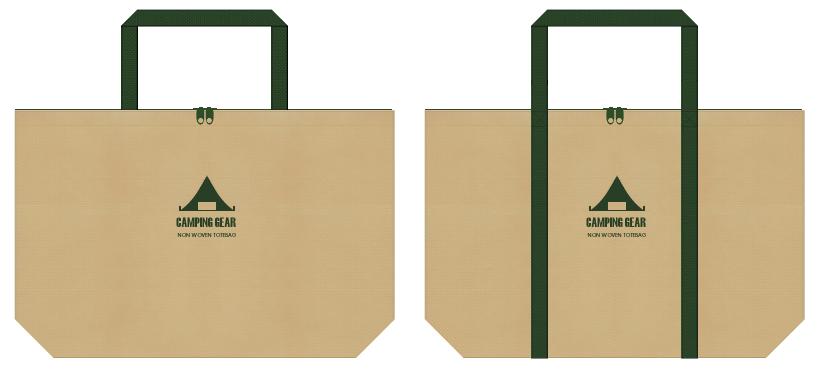 カーキ色と濃緑色の不織布ショッピングバッグのコーデ:キャンプ用品にお奨めの配色です。