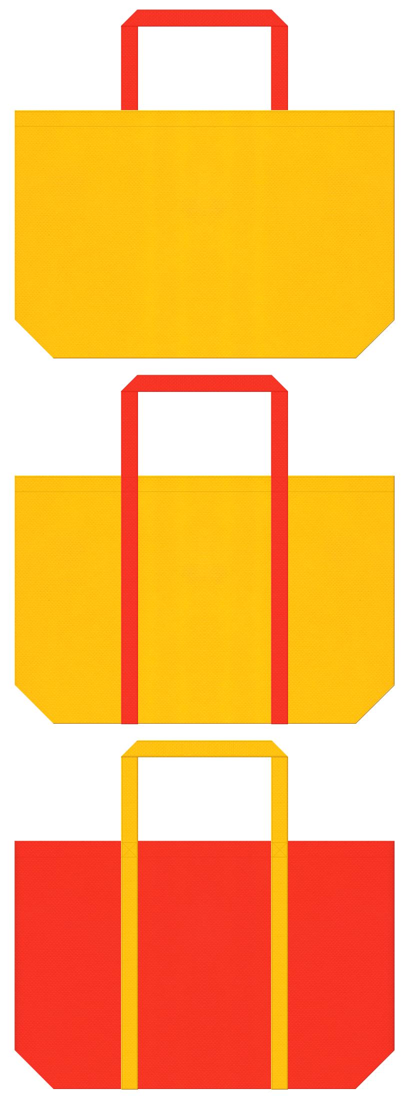 黄色とオレンジ色の不織布バッグデザイン。お料理教室・ランチバッグにお奨めの配色です。