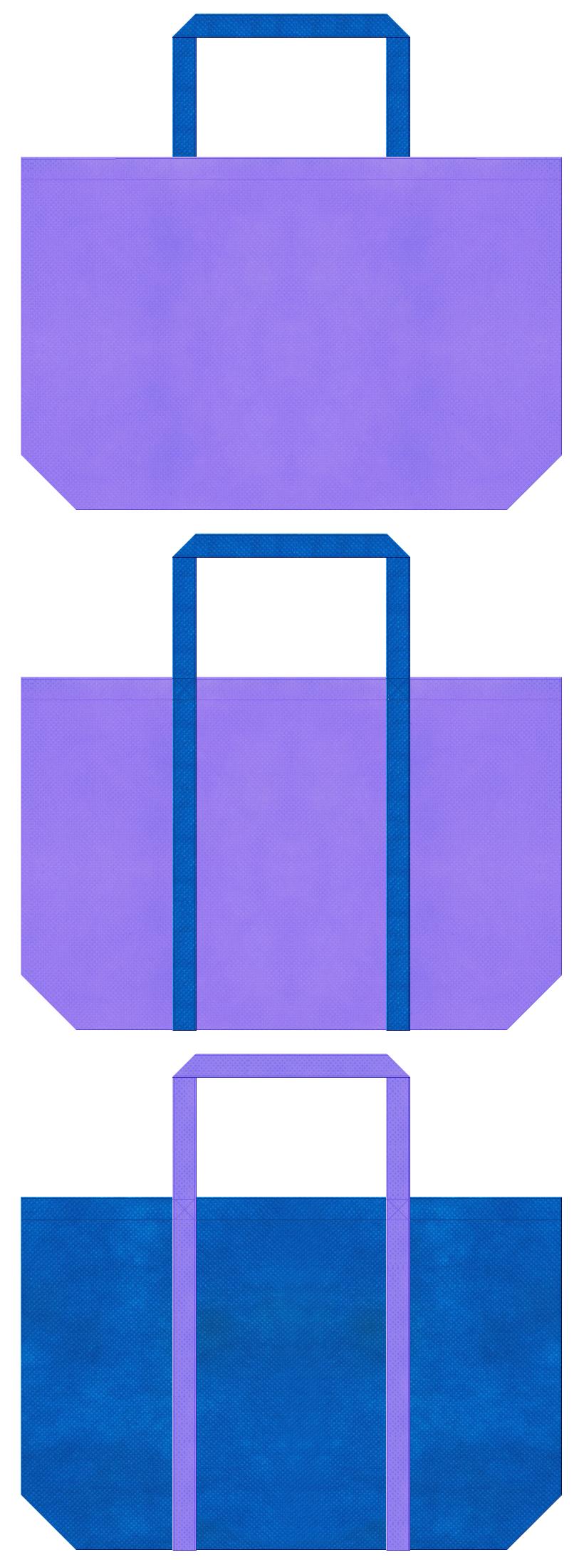 不織布トートバッグ 舟底タイプ 不織布カラーNo.32ミディアムパープルとNo.22スカイブルーの組み合わせ