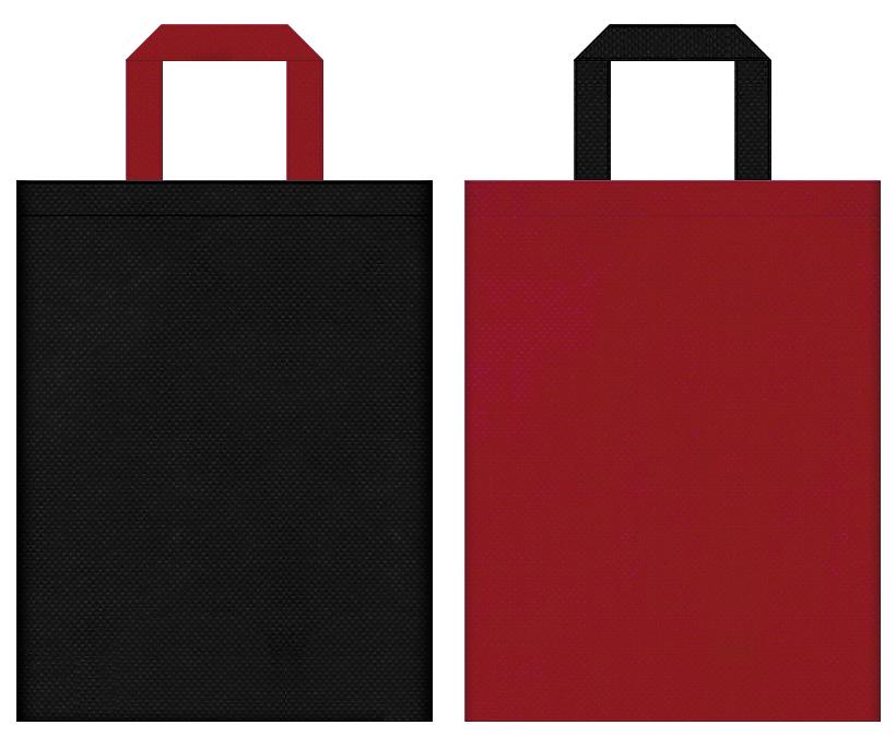 不織布バッグの印刷ロゴ背景レイヤー用デザイン:黒色とエンジ色のコーディネート:ピアノ演奏会・クラッシックコンサートの記念品にお奨めです。