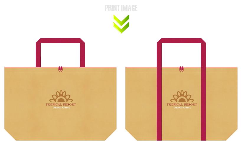 薄黄土色と濃いピンク色の不織布ショッピングバッグのコーデ:トロピカルなイメージにお奨めです。