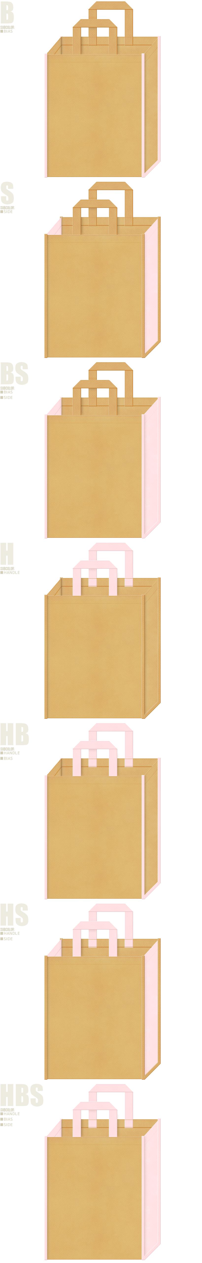 薄黄土色と桜色、7パターンの不織布トートバッグ配色デザイン例。girlyな不織布バッグにお奨めです。