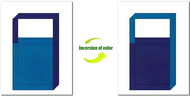 青色と明紺色の不織布ショルダーバッグのデザイン