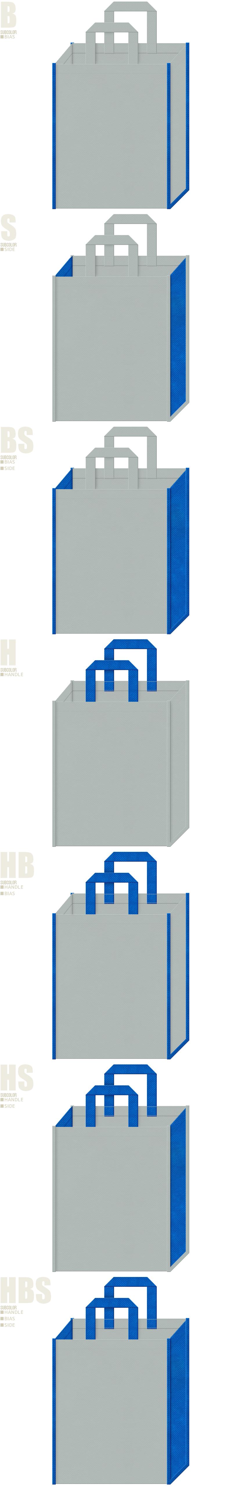 不織布バッグのデザイン:不織布メインカラーNo.2+サブカラーNo.22の2色7パターン