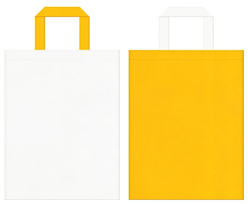 電気・エネルギー・通信機器・たまご・スクランブルエッグ・チーズ・バター・乳製品・エンジェル・ムーン・スター・レモン・ビタミン・交通安全・キッズイベント・通園バッグにお奨めの不織布バッグデザイン:オフホワイト色と黄色のコーディネート