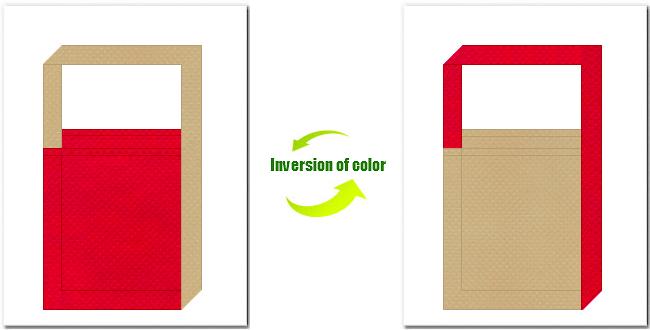 紅色とカーキ色の不織布ショルダーバッグ