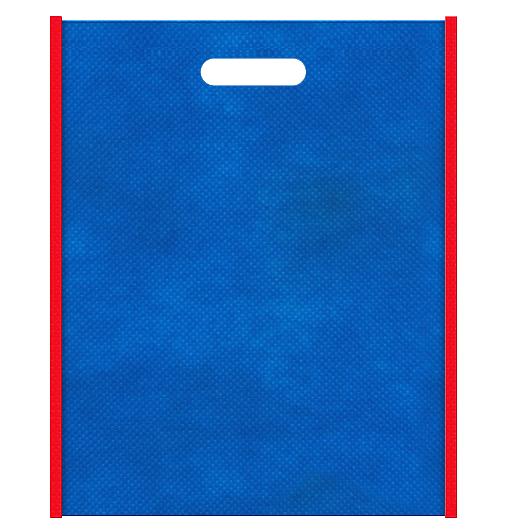 不織布小判抜き袋 本体不織布カラーNo.22 バイアス不織布カラーNo.6