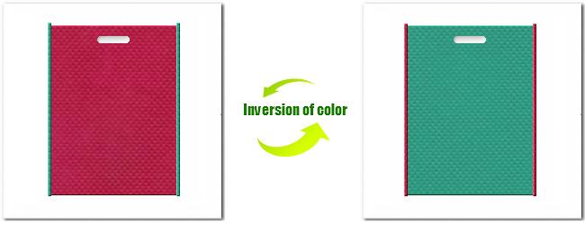 不織布小判抜き袋:No.39ピンクバイオレットとNo.31ライムグリーンの組み合わせ