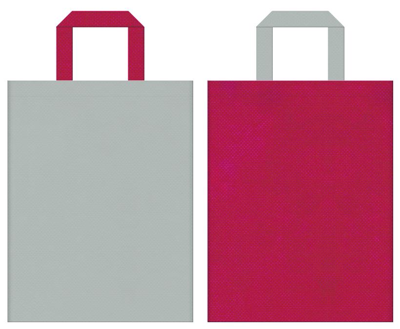 不織布バッグの印刷ロゴ背景レイヤー用デザイン:グレー色と濃いピンク色のコーディネート