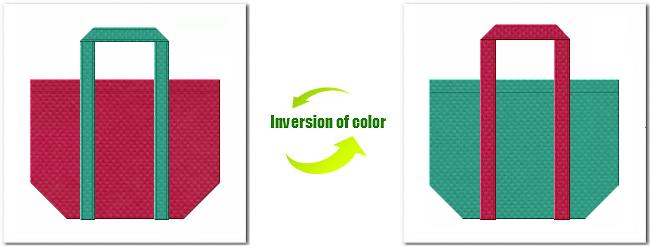 不織布No.39ピンクバイオレットと不織布No.31ライムグリーンの組み合わせのショッピングバッグ