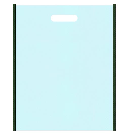 不織布バッグ小判抜き メインカラー濃緑色とサブカラー水色の色反転