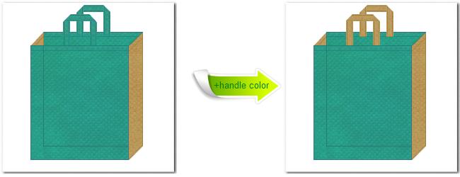 不織布No.31ライムグリーンと不織布No.23ブラウンゴールドの組み合わせのトートバッグ