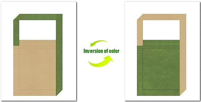 カーキ色と草色の不織布ショルダーバッグのデザイン:竹製品・民芸品のショッピングバッグにお奨めの配色です。