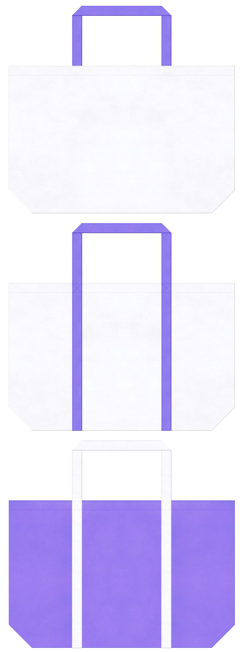 白色と薄紫色の不織布バッグデザイン:冷蔵庫・クーラーの展示会用バッグにお奨めの配色です。