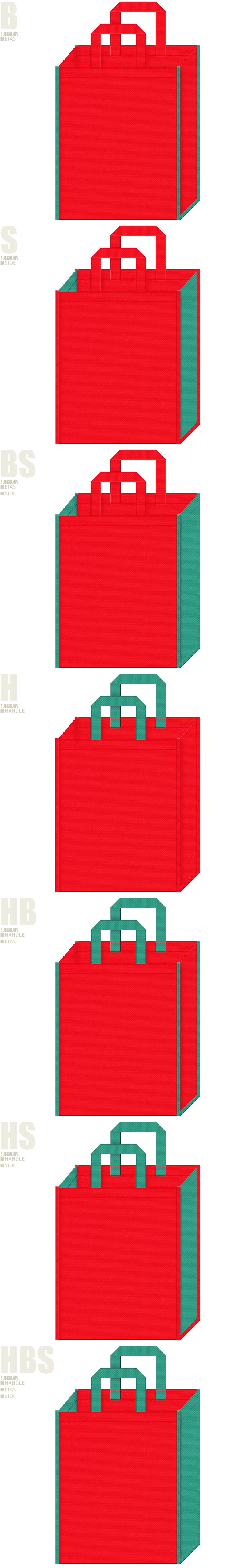 赤色と青緑色、7パターンの不織布トートバッグ配色デザイン例。