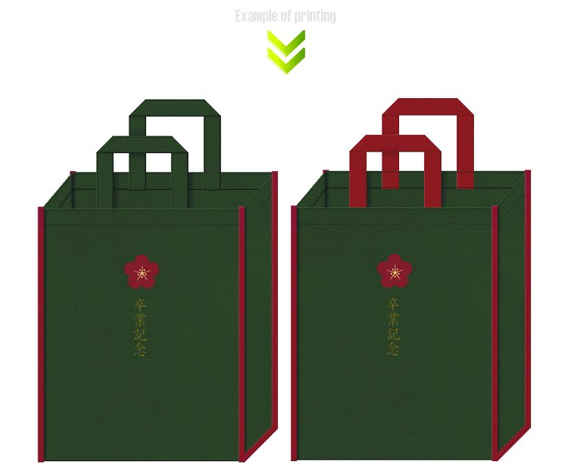 不織布バッグのデザイン。レトロイメージの卒業記念品用の不織布バッグ