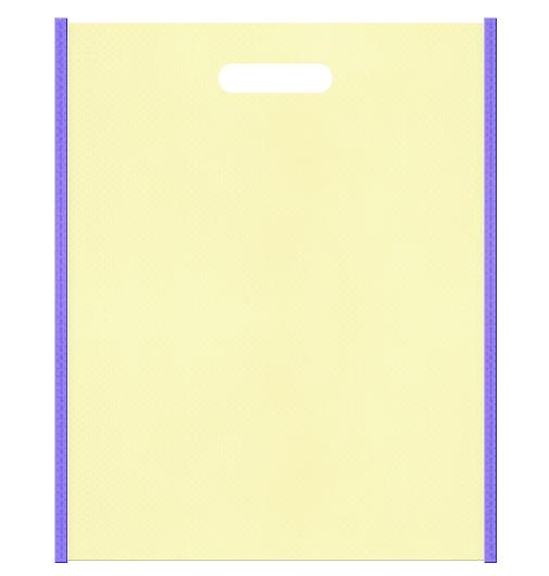 介護セミナー資料配布用のバッグにお奨めの不織布小判抜き袋デザイン:メインカラー薄黄色、サブカラー薄紫色