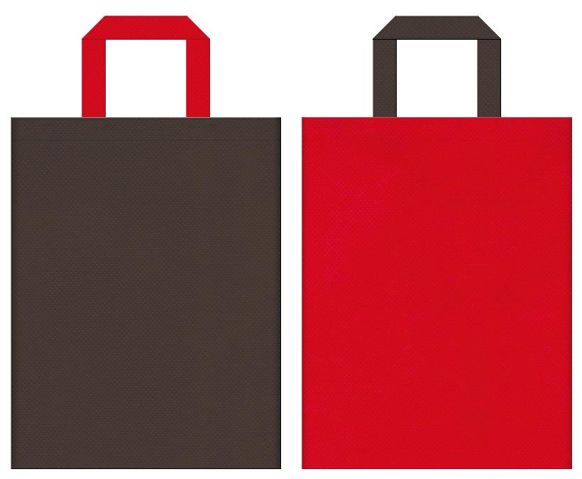 暖炉・ストーブ・暖房器具・トナカイ・クリスマス・野点傘・和傘・茶会・お祭り・和風催事にお奨めの不織布バッグデザイン:こげ茶色と紅色のコーディネート
