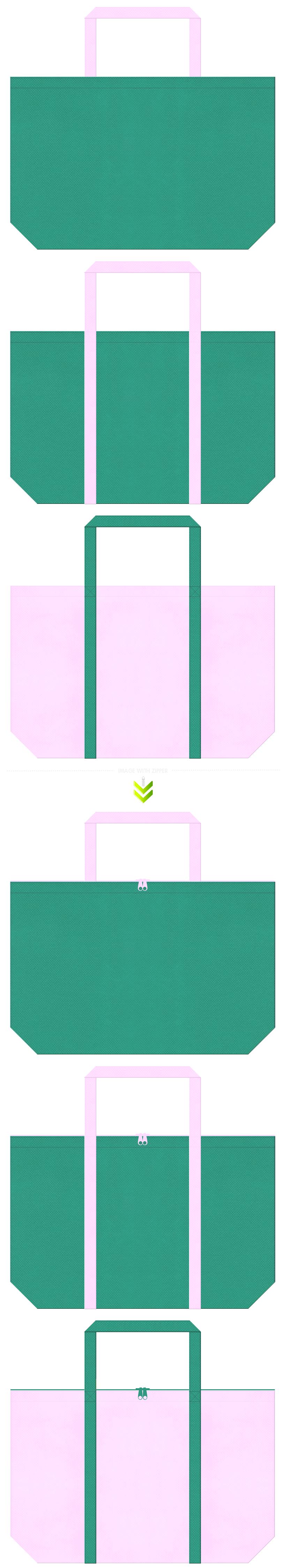 青緑色と明るいピンク色の不織布エコバッグのデザイン。掃除・洗剤等のバッグノベルティにお奨めです。