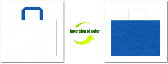 不織布No.12オフホワイトと不織布No.22スカイブルーの組み合わせ