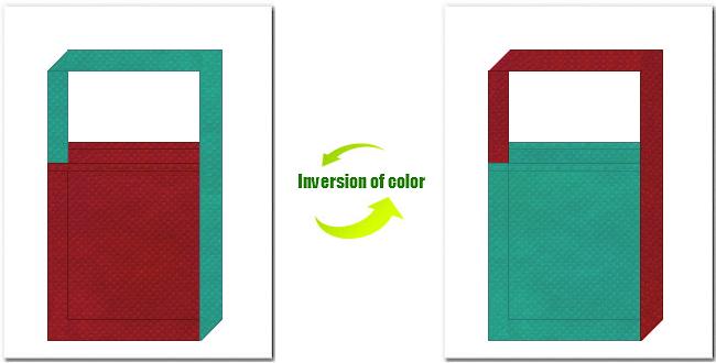エンジ色と青緑色の不織布ショルダーバッグ