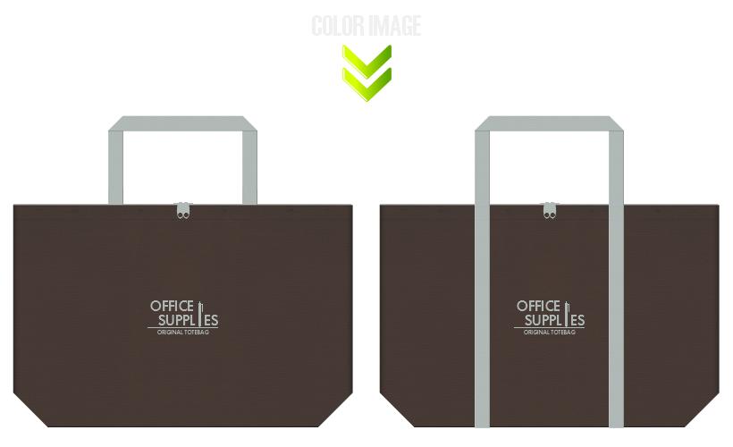 不織布バッグのデザイン:事務用品のショッピングバッグ