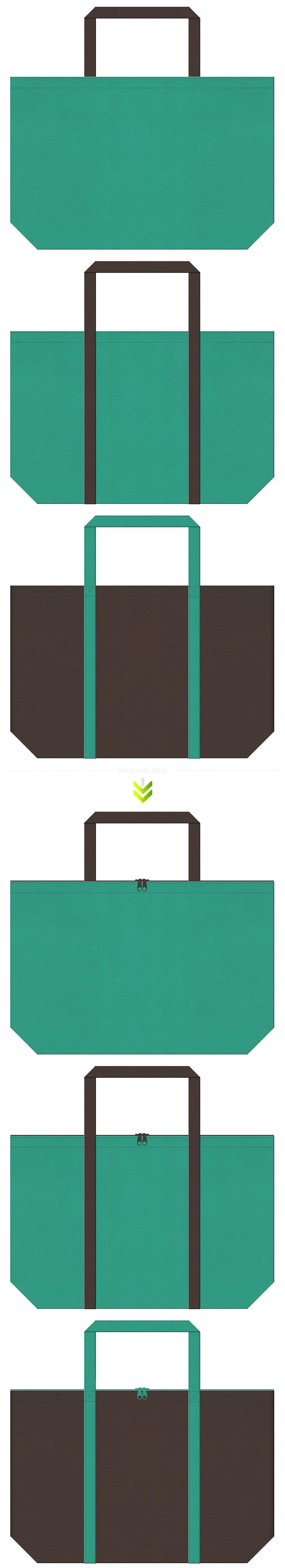 青緑色とこげ茶色の不織布エコバッグデザイン。ランドリーバッグにお奨めです。