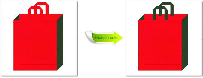 不織布赤色と濃緑色のトートバッグ