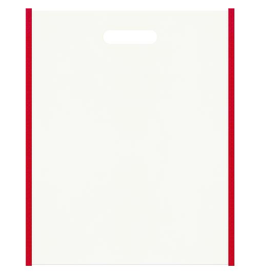 不織布小判抜き袋 メインカラーオフホワイト色、サブカラー紅色
