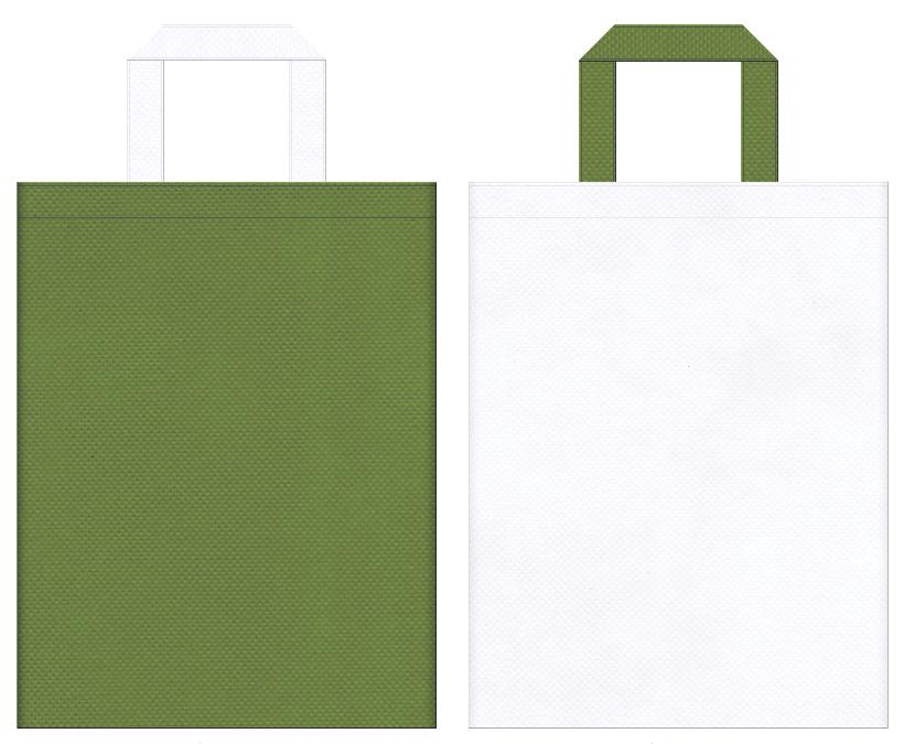 抹茶アイス・抹茶氷・プランター・園芸用品の展示会用バッグにお奨めの不織布バッグデザイン:草色と白色のコーディネート